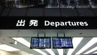 羽田空港ボード