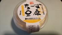 岩手チーズ豆腐