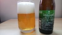 ビールアップル