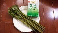 春野菜ワラビ1