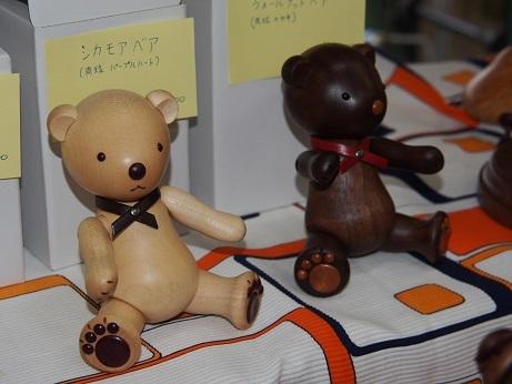 P3110010 熊2匹