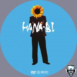 HANA-BI V2