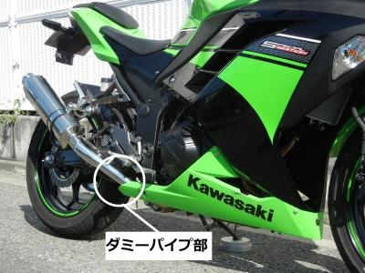 OV4250JM (34)