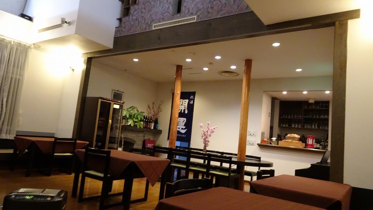 伊豆高原 森のしずく 食事・感想編 (2018年2月)