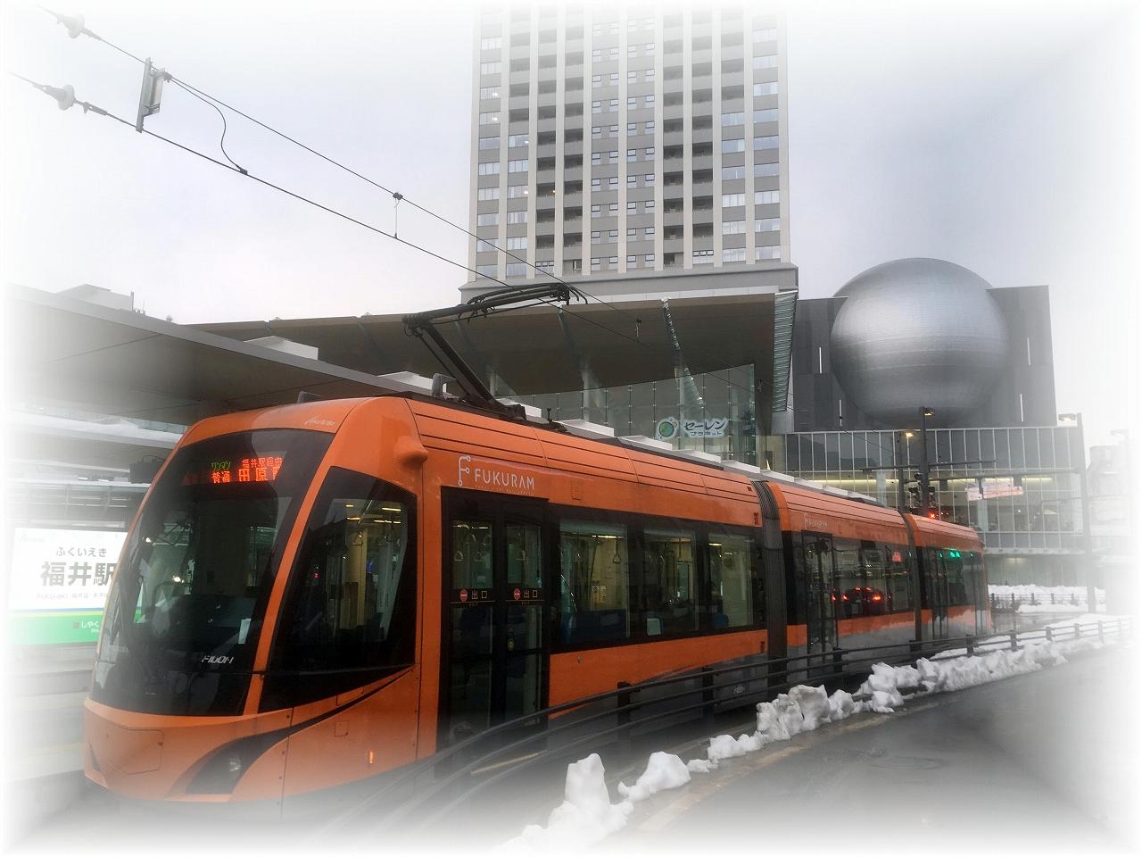 福井鉄道_H30_2_24①