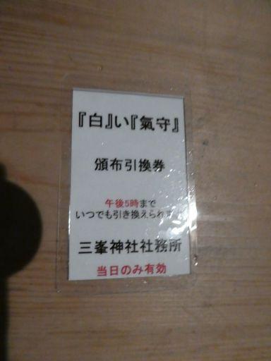 P1550695_512.jpg