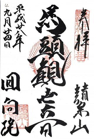 s_江戸4