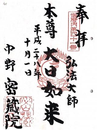 s_府41
