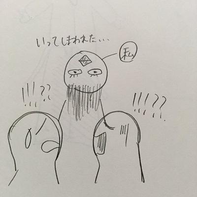 IMG_8653.jpg