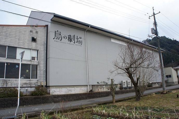 torigeki032001.jpg