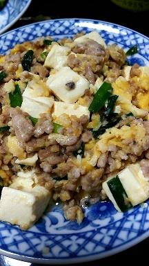 ひき肉と豆腐のにら炒め