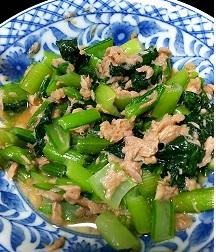 小松菜とツナ和えNo2