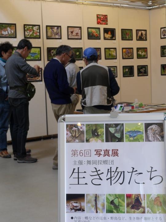 写真展始まる1-2018-03-10舞岡ふるさと村虹の家-P1380174