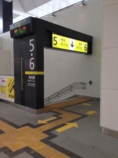 川崎駅北改札_005