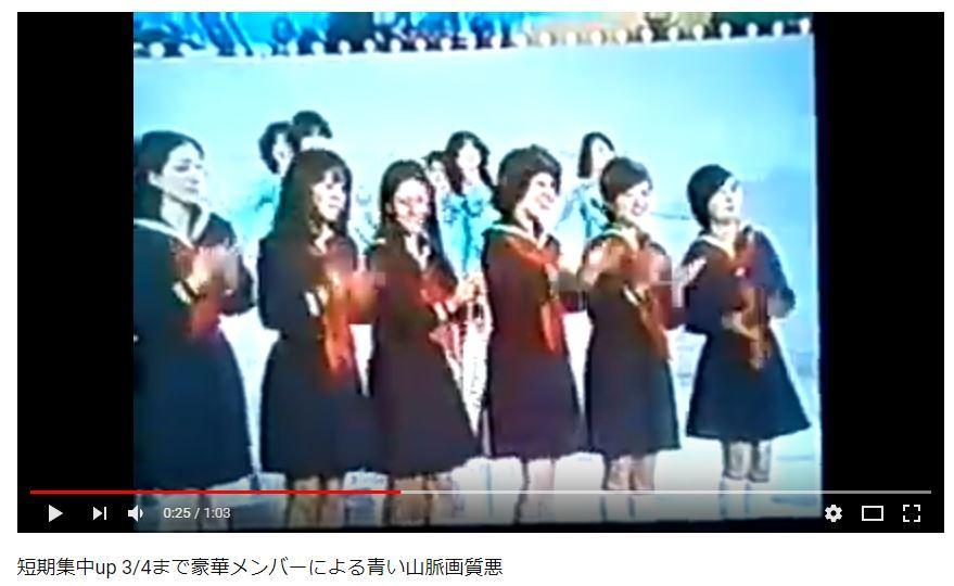 青い山脈アイドル勢ぞろい03