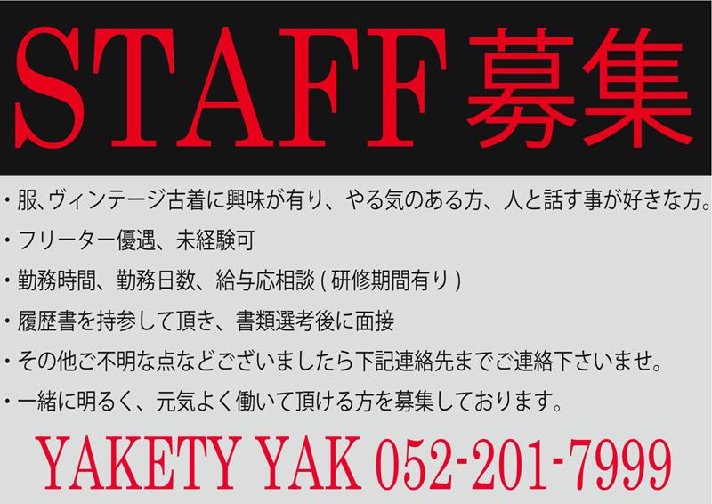 STTTT_20180130180543a6a.jpg
