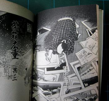 一ノ関圭-05