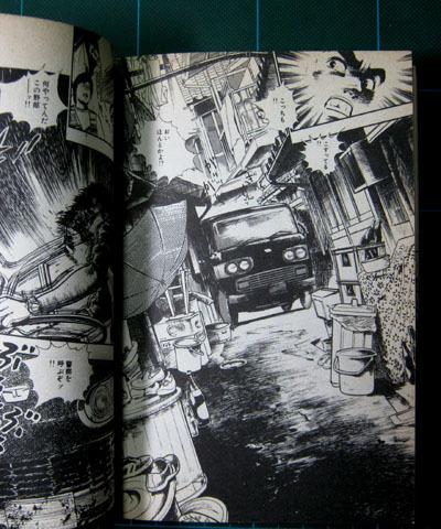 一ノ関圭-07