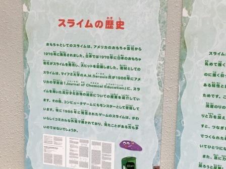 20180317-17.jpg
