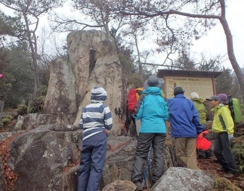 木の宗山(里山ハイキング講座) 004-002
