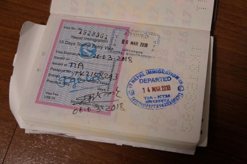 2018031601パスポート