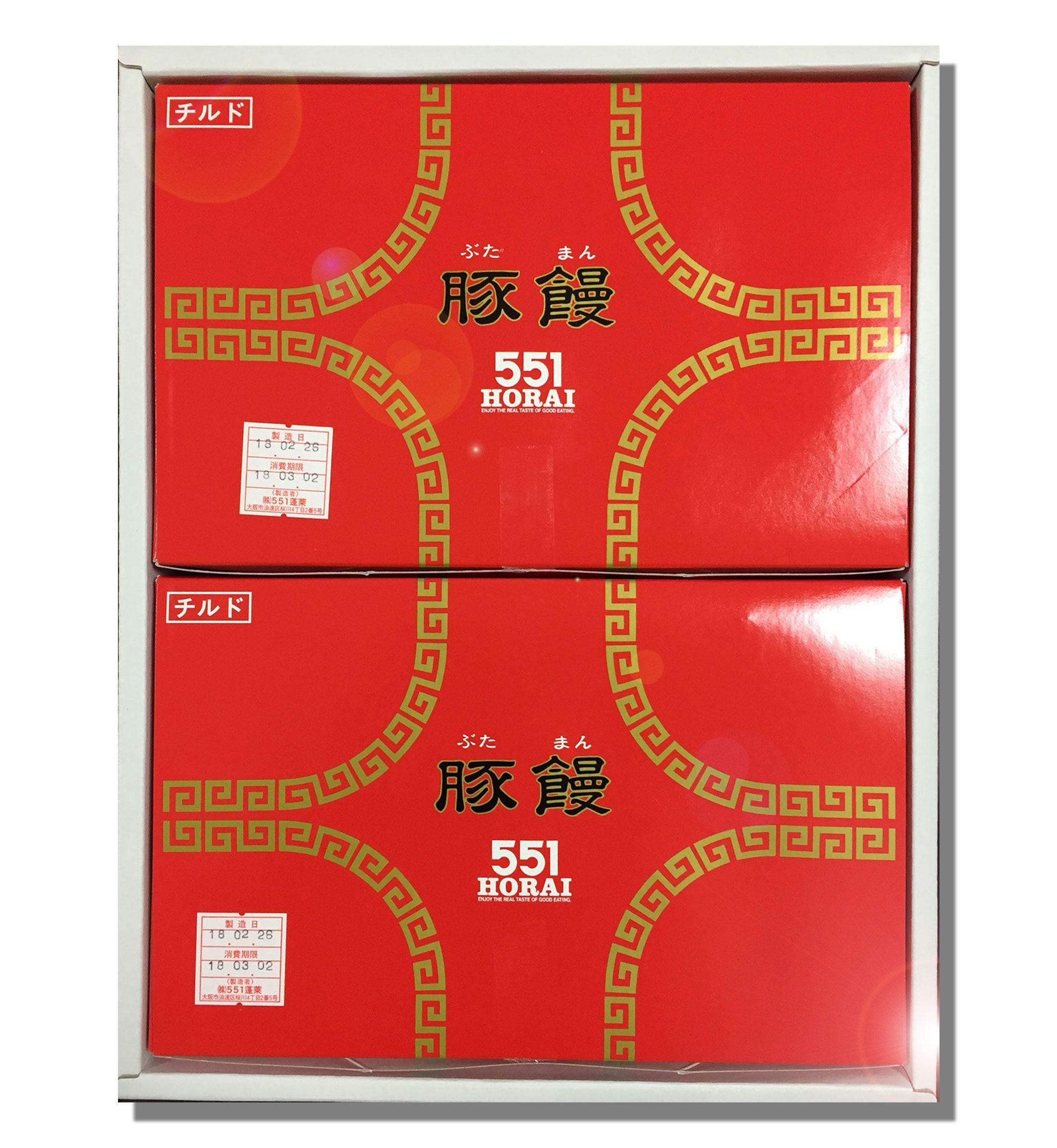 大阪名物・蓬莱551の豚まん 通販02