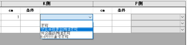 DataGridView コンボボックス