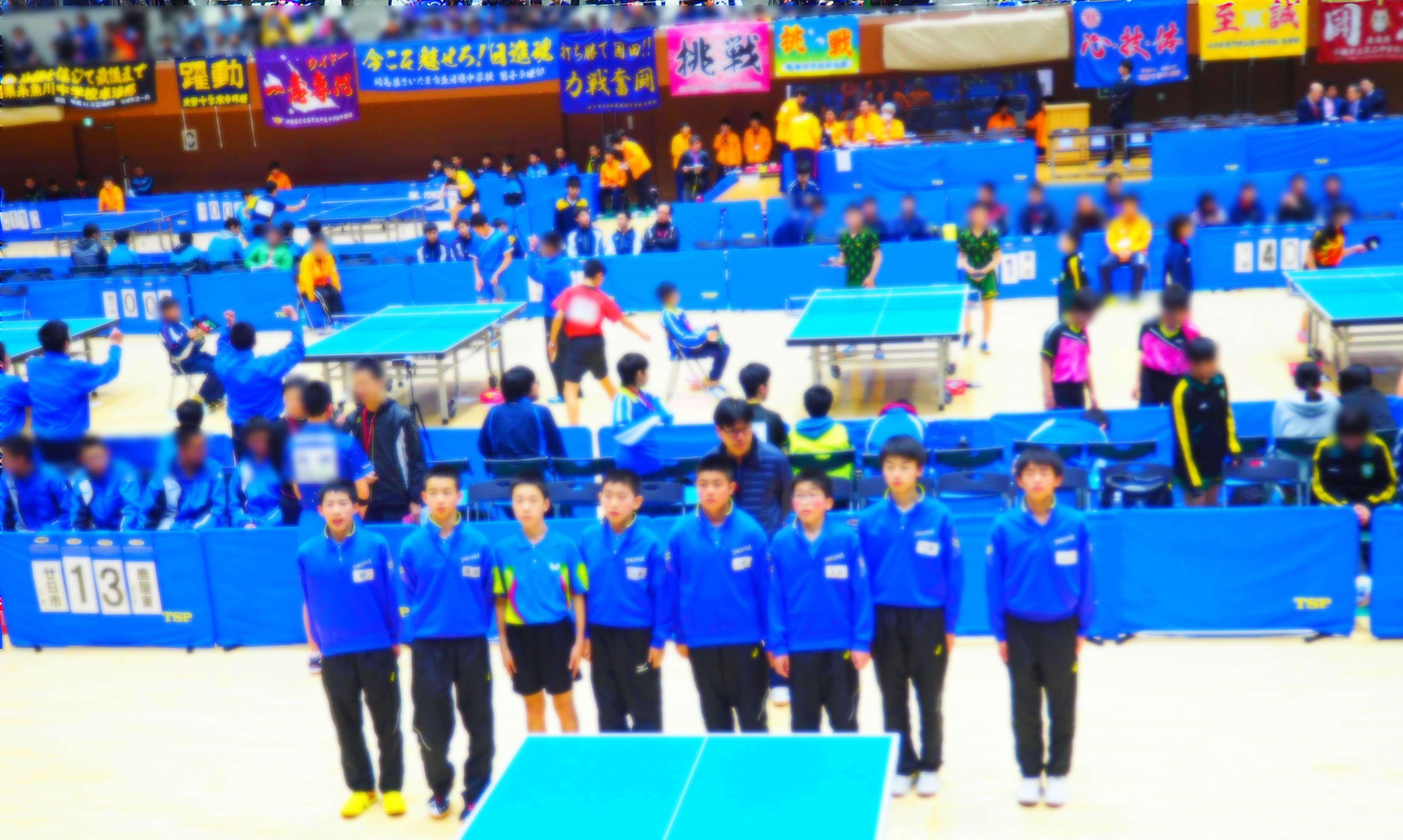 第19回全国中学選抜卓球大会挨拶