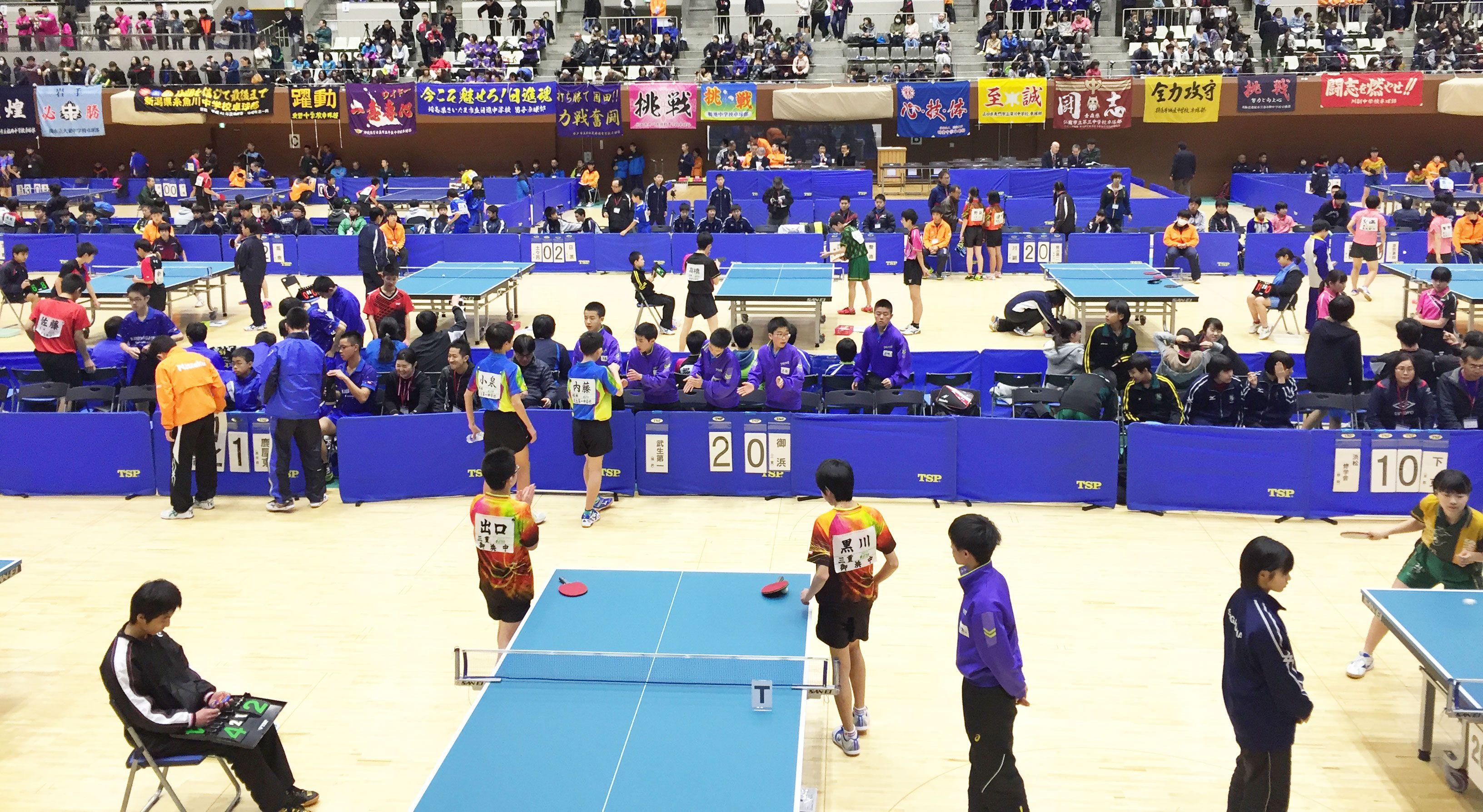 第19回全国中学選抜卓球大会様子
