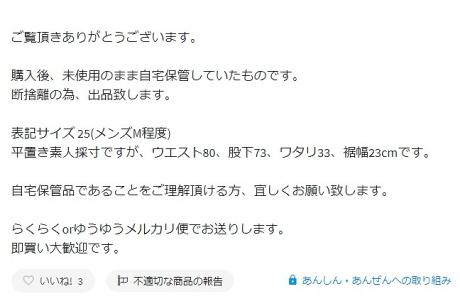 3xdry2.jpg