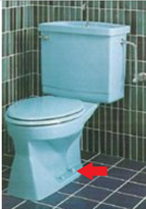 2トイレ交換4