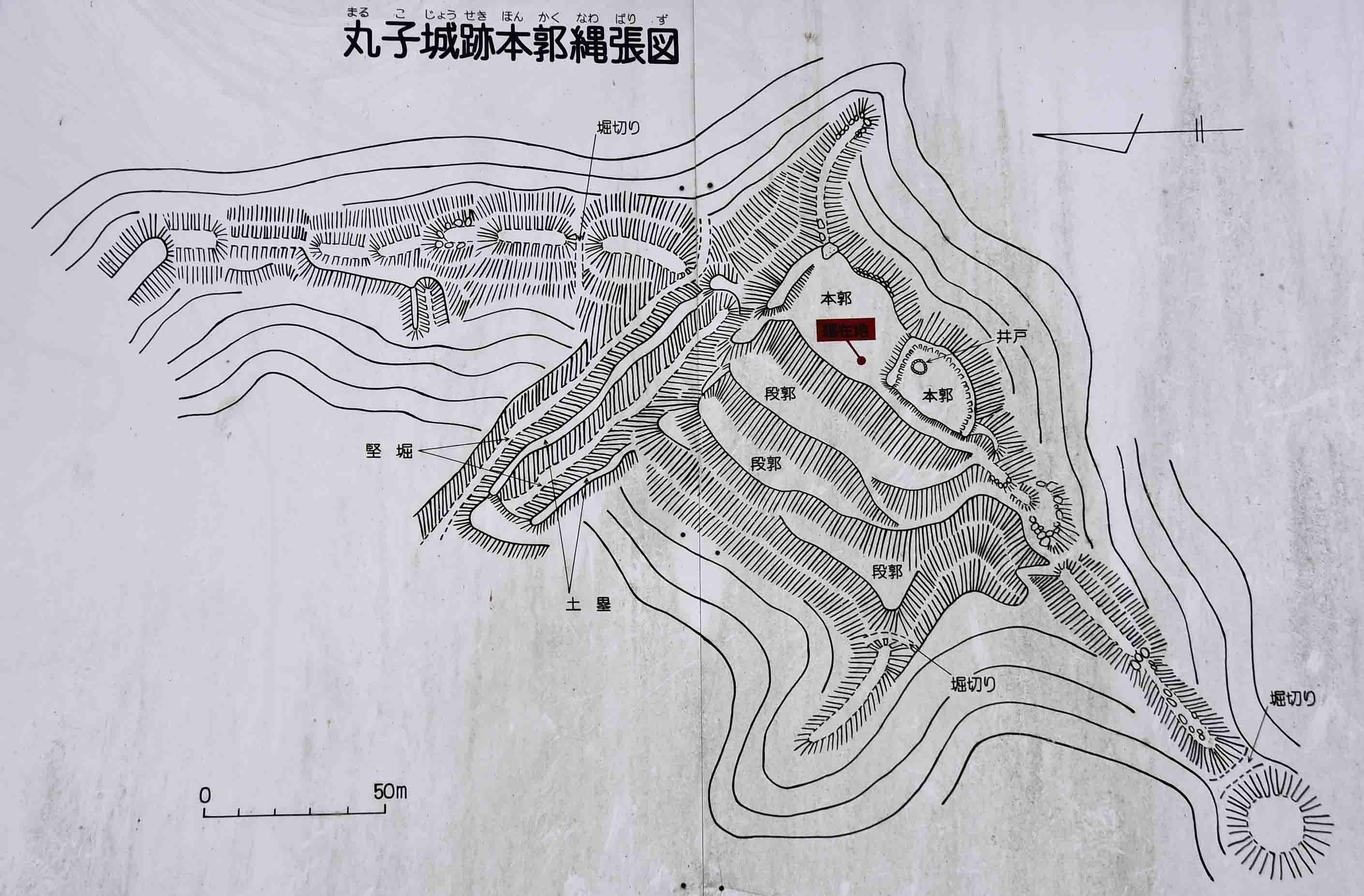 丸子城 現地説明板の縄張り図