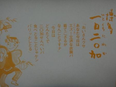 DSC00396.jpg