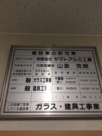 IMG_6770.jpg