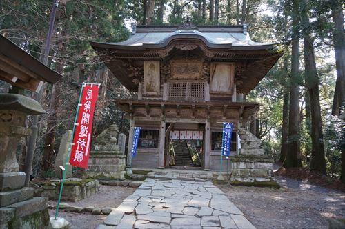 2鷲子神社