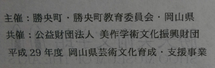 IMAG1913[1]