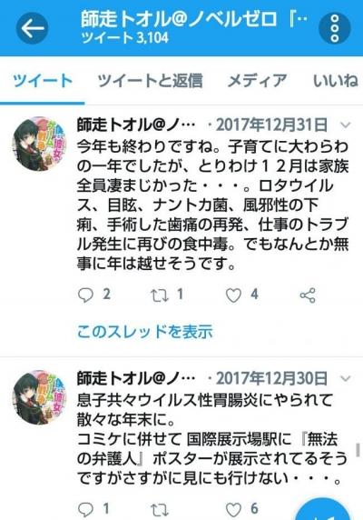 11_201803071752060f9.jpg