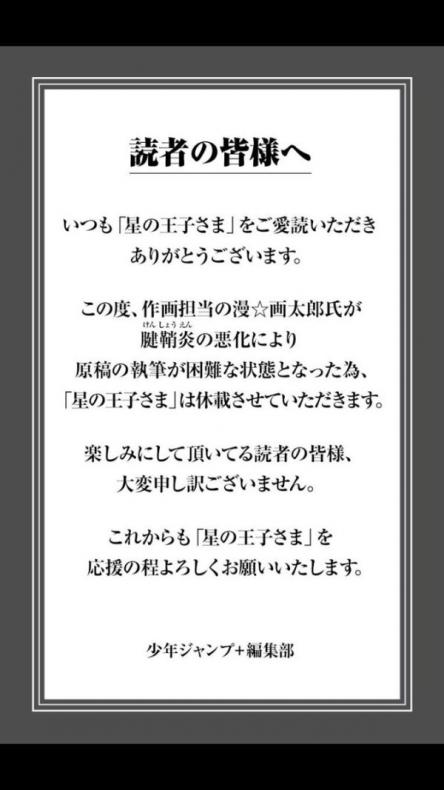 11_2018032020393710c.jpg