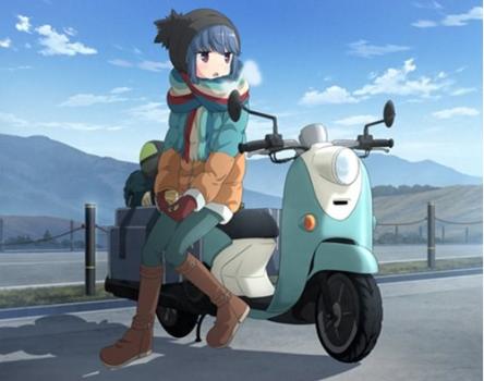 『ゆるキャン△』しまりんが乗ってるバイク「ビーノ(しまりんカラー)」が完売!! ゆるキャンはバイク業界の救世主だったか
