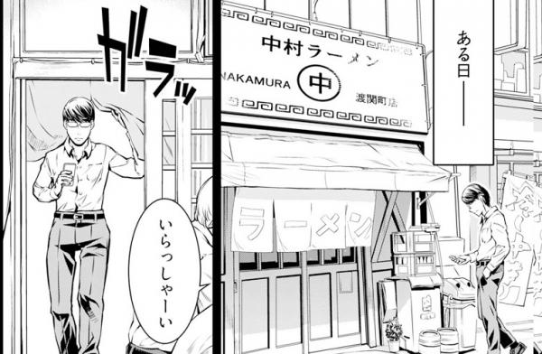 【悲報】陰キャが漫画になってしまう!!お前らこれに共感しちゃうだろwww