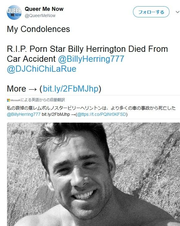 死因 ビリー 兄貴