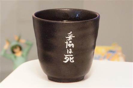 f180305_kamikaze_2 (1)