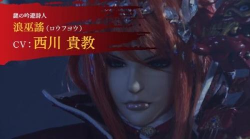 【人形劇】TVシリーズ2期『Thunderbolt Fantasy 東離劍遊紀2』が10月より放送開始! PVも公開