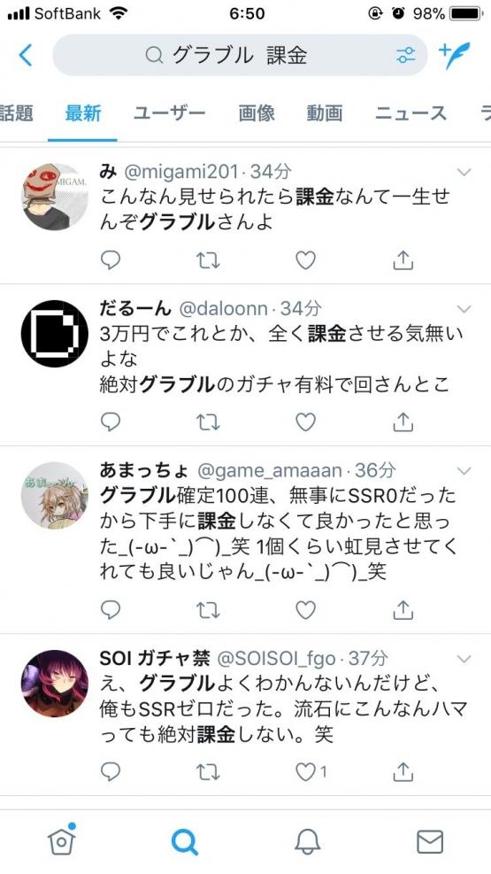 44_20180323112438968.jpg