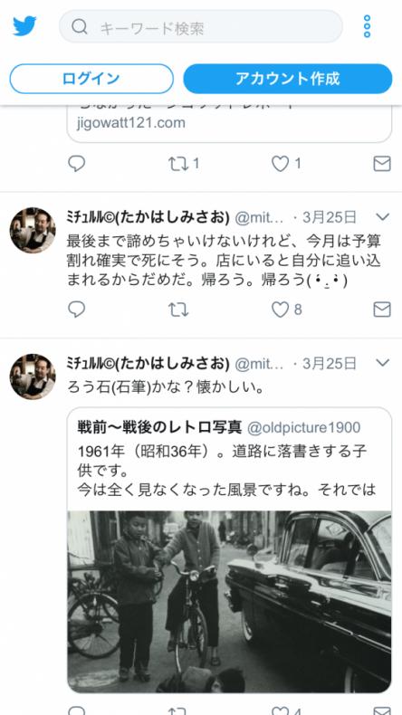4_201803270142045d4.png