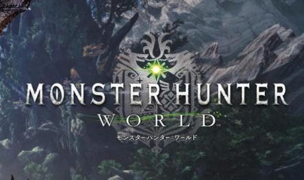 PS4・モンハンワールドさん、なんと750万本突破 カプコン過去最高へ!!