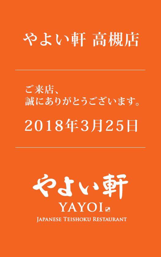 9Pym2DT.jpg