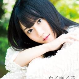 ヤングガンガン表紙を飾った 声優・小倉唯ちゃんが可愛すぎると話題に!!!