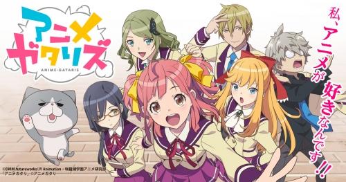 【悲報】去年秋に放送したアニメ『アニメガタリズ』12月末に発売したBDBOXが8000円で売られてしまう(70%オフ)