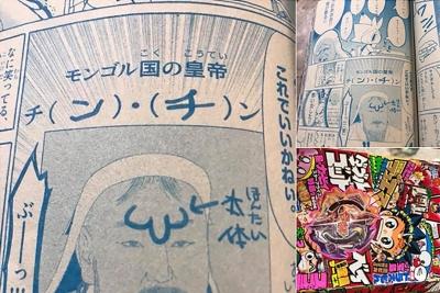 asashoryu-manga1.jpg